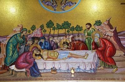 Fototapeta Mozaika z bazyliki Świętego Grobu - Jerozolima